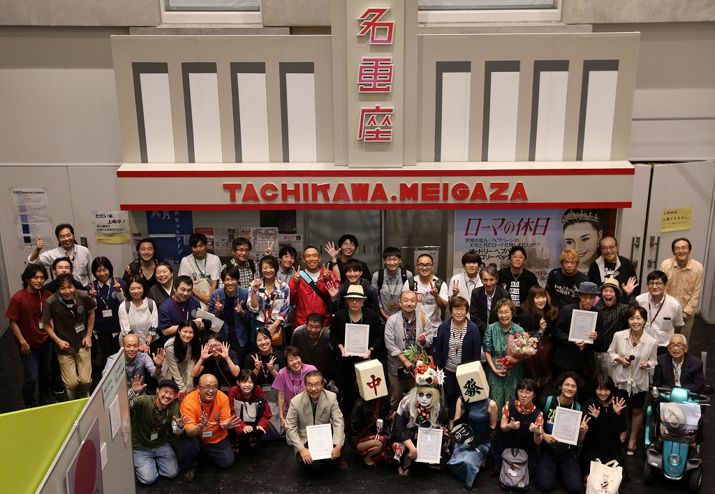 立川名画座通り映画祭14日集合写真